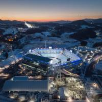 The Pyeongchang Olympic Stadium will be the venue for the opening and closing ceremonies of the 2018 Winter Games.   AFP-JIJI