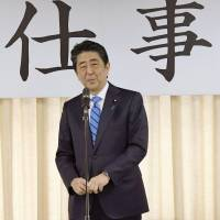 Abe urges LDP to ramp up efforts to alter Constitution and shape a country 'that fits with the times'