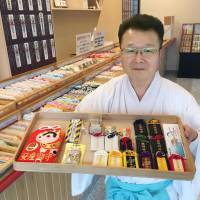 Yamaguchi shrine stands out by offering lucky charms for all needs