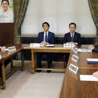 Alliance negotiations between two Japanese opposition parties break down
