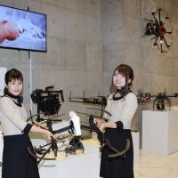 Various drones are displayed at Drone Museum Horie in the city of Osaka. | KYODO