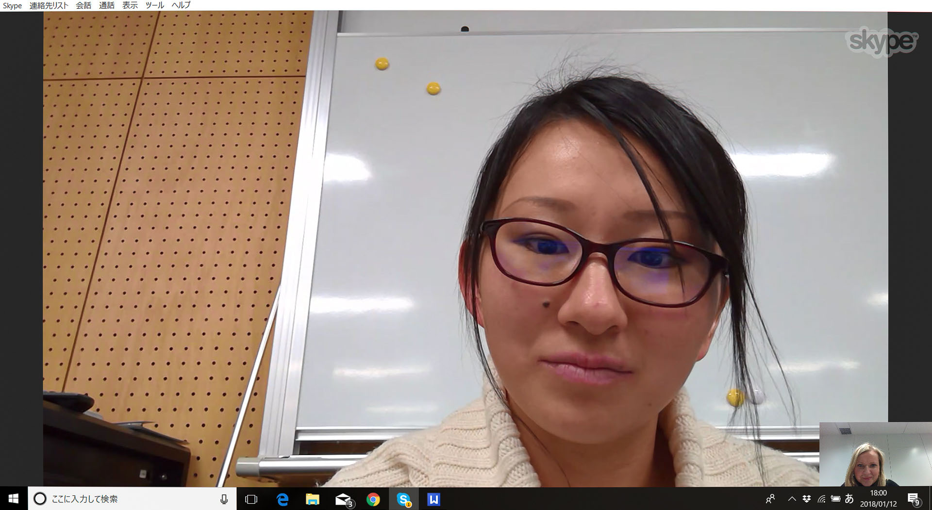 English teacher Mio Horio, who has been nominated for this year's Global Teacher Prize, speaks about her efforts to raise her students' awareness of global issues by connecting them with children around the world via Skype. She is seen in a screenshot from a Skype interview with The Japan Times on Jan. 12.