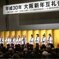 World Expo 2025: Kansai Economic Federation will open Paris office to directly promote hosting bid