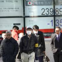 Health ministry issues warning as flu epidemic rages in Japan