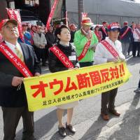 Residents rally outside a facility run by a cult named Aleph in Adachi Ward, Tokyo, in March 2016, calling on the main successor to now-defunct doomsday cult Aum Shinrikyo to leave town. | KYODO