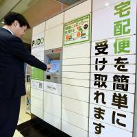 Japan's parcel firms test drop-off lockers, as social change increases the costs and reduces the appeal of face-to-face deliveries