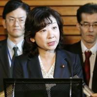 Internal Affairs and Communications Minister Seiko Noda speaks to reporters at the Prime Minister's Office on Tuesday. | KYODO