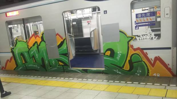 Tokyo Metro trains vandalized for third time in seven days