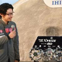 As deadline looms, Japanese team in lunar probe contest still determined to shoot for the moon