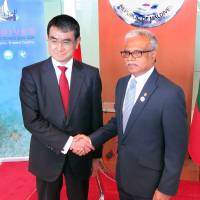 Japan and Maldives agree to join hands on Tokyo's Indo-Pacific strategy