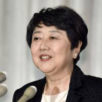 Newly minted Japanese Supreme Court justice will issue rulings under maiden name, breaking with long tradition