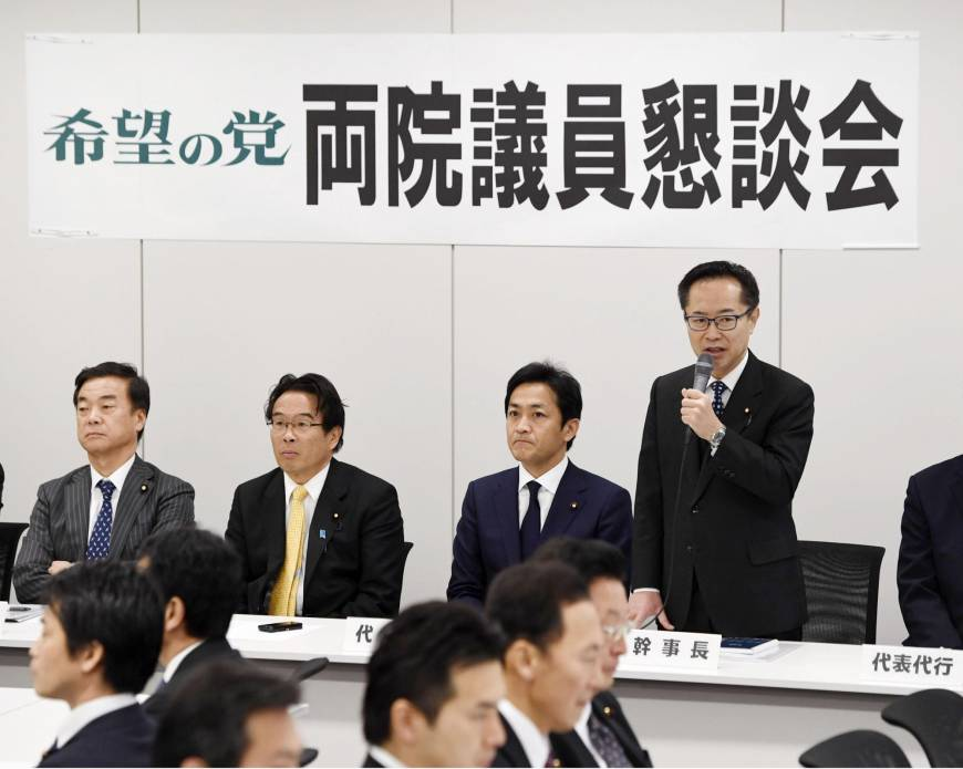 Proposed Kibo no To policy criticizes Abe-backed security laws, but conservative members may balk