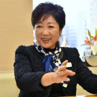 Tokyo Gov. Yuriko Koike pledges better child care as capital eyes population peak