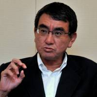 Foreign minister Taro Kono to visit Beijing this weekend