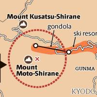Gunma mountain was quiet for 3,000 years before sudden eruption