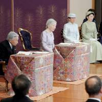 Emperor and Empress take in new year lectures given by leading academics
