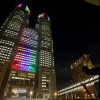 The Tokyo Metropolitan Government building is lit up on Nov. 28, a day before the marking of 1,000 days until the opening ceremony of the 2020 Tokyo Paralympics. | KYODO