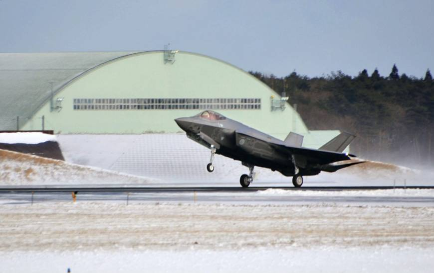 Japan's first F-35A stealth jet deployed to Misawa Air Base