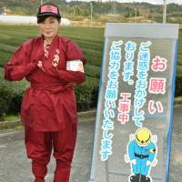 Japanese security firm finds success with guards dressed as ninja