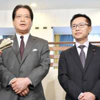 Two Japanese parties to form alliance, become Diet's largest opposition force