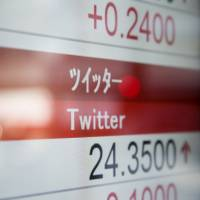 The closing price of Twitter Inc. is displayed on a monitor outside a securities firm in Tokyo on Jan. 12. Over 50 percent of those surveyed said their media do a good job of covering political issues fairly. | BLOOMBERG