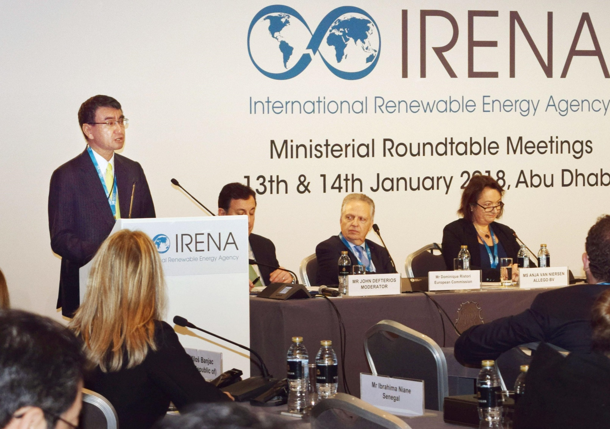 Foreign Minister Taro Kono speaks during a meeting of the International Renewable Energy Agency (IRENA) on Sunday in Abu Dhabi. | KYODO