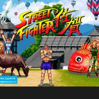This screenshot from the Saga Prefectural Government and Capcom Co. website shows Sagat (center) and other Street Fighter 2 video game characters that will be used to promote the prefecture. | KYODO