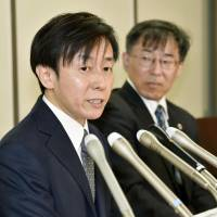 Cybozu chief Yoshihisa Aono leads suit against Japanese government for right to use premarital names