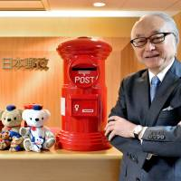 Japan Post chief sees bright future beyond mail services