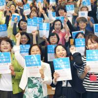 Campaigners at an event in Tokyo in April 2016 call for the number of female lawmakers to be doubled. This year a group of multiparty lawmakers plans to submit to the Diet a bill that mandates all political parties 'make efforts' to field men and women in equal numbers in national and local elections. | KYODO