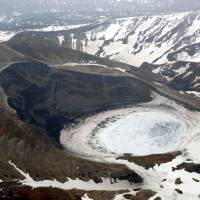 Warning level raised on Mount Zao a week after fatal volcano eruption in Gunma