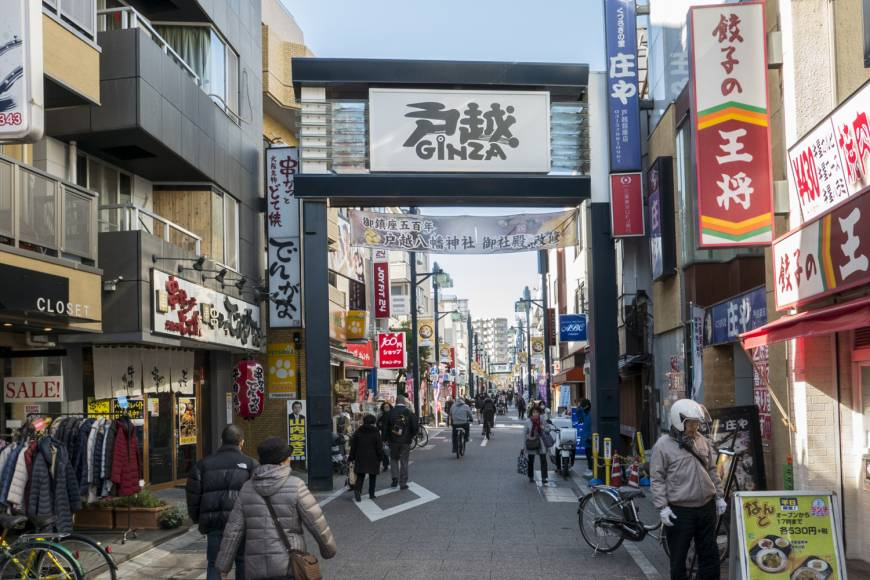 Shōtengai: Examining the evolution of Tokyo's venerable shopping districts