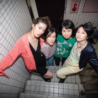 Left to right: Miuko, Yukiko, Ingel and Fumie of the Falsettos have run the gamut of music styles — from punk and new wave, to folk and psychedelic.   JAMES HADFIELD