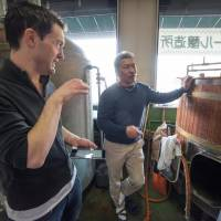 Pair turn passion for craft beer into guide to Japan's scene