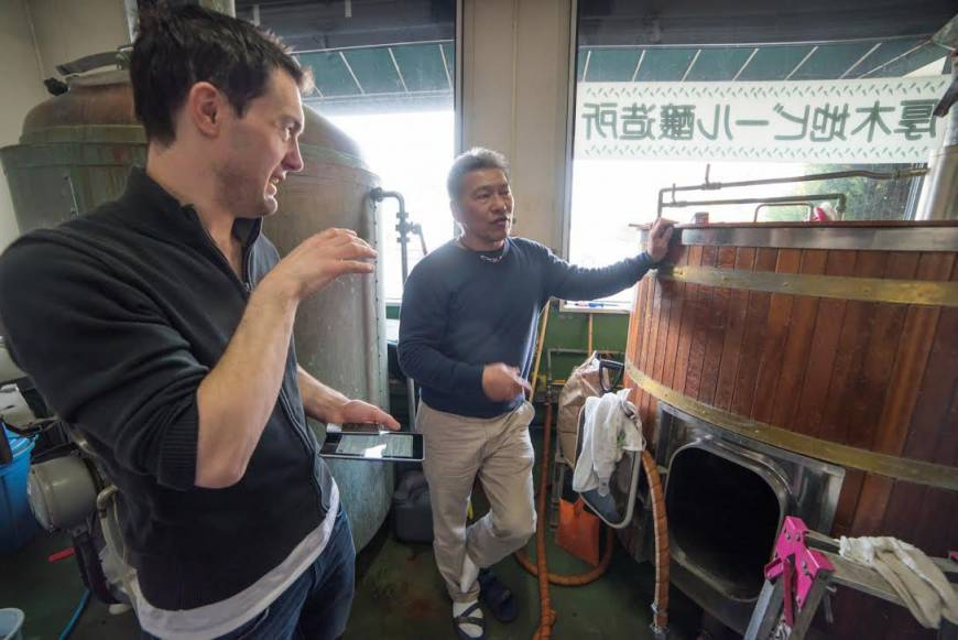 Pair turn passion for craft beer into guide to Japan's scene | The Japan Times