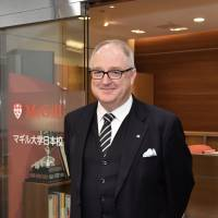 Philip O'Neill: McGill degree offers potential to open doors for global professionals