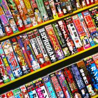 Manga book sales falling to a record low: survey