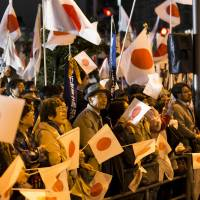 Japan has surpassed the U.S. as a country of the middle class. | BLOOMBERG