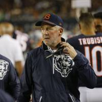Chicago Bears head coach John Fox was fired on Monday after three seasons at the helm. | AP