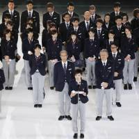 Japan's Olympic delegation gathers for a farewell ceremony on Wednesday in Tokyo's Ota Ward before departing for the Pyeongchang Winter Games. | KYODO
