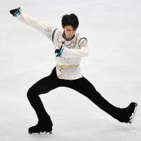 Japan projected to win only two gold medals at Pyeongchang Olympics after downgrade from analysts