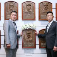 Former Yomiuri Giants manager Tatsunori Hara (left) and Hanshin Tigers skipper Tomoaki Kanemoto are seen at the 2018 induction ceremony for the Japanese Baseball Hall of Fame on Monday. | KYODO