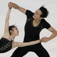 North Korea expects skaters to compete in Pyeongchang