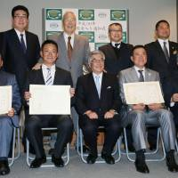 The 2018 Japanese Baseball Hall of Fame class was presented on Jan. 15. | KYODO