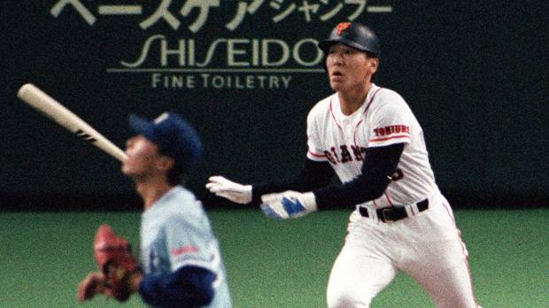 The Giants' Hideki Matsui hits the first home run of his pro career on May 2, 1993, against the Yakult Swallows at Tokyo Dome.