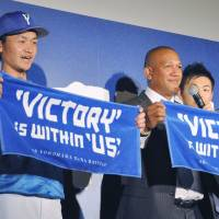 BayStars manager Alex Ramirez to become Japanese citizen