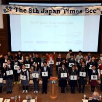 THE 9th JAPAN TIMES SPELLING BEE<br>TO BE HELD MARCH 3
