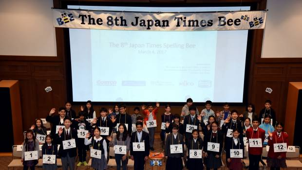 SENDING JAPAN&#8217;S REPRESENTATIVE TO THE SCRIPPS&#8217; FINAL!<br /> THE 9th JAPAN TIMES SPELLING BEE TO BE HELD MARCH 3
