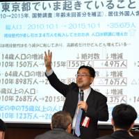 Kosuke Motani, chief senior economist at the Japan Research Institute, Ltd., delivers a speech on Feb. 13 at a forum in Tokyo, organized by The Japan Times to commemorate the January launch of the Satoyama Consortium. | YOSHIAKI MIURA