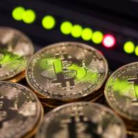 Bitcoin's big wipeout erased $44 billion in virtual value in January